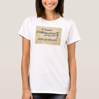 Jesus der Messiah T-Shirt