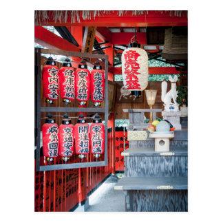 Jishu Jinja Schrein von Kyoto Postkarte