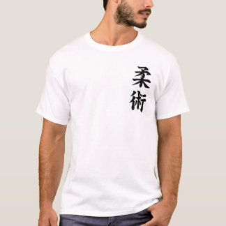 Jiu-Jitsu Dog T-Shirt