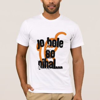 Jo Baumstamm so Nihal… T-Shirt