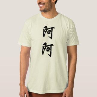 Joan T-Shirt