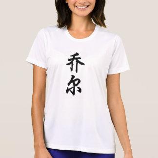 joell T-Shirt