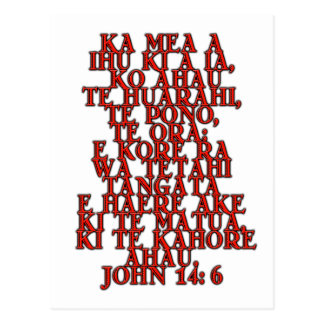 John-14:6 Maori- Postkarte