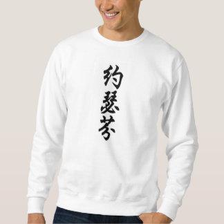 josephine sweatshirt
