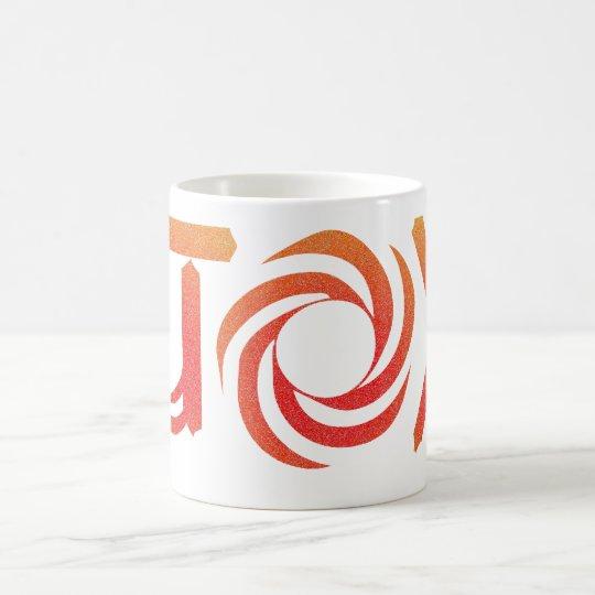 joy kaffeetasse