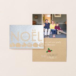 Joyeux Weihnachten-französische Folienkarte