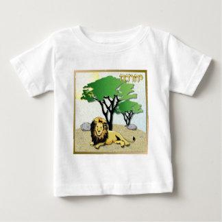 Judaika 12 Stämme Israel Judah Baby T-shirt