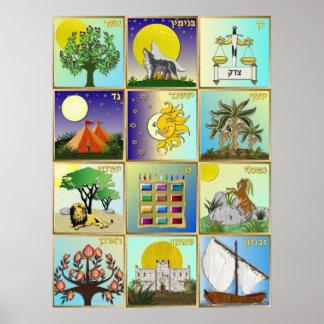 Judaika 12 Stämme Israel-Kunst-Plakat Poster