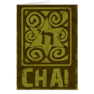 Judaika: Beunruhigter Davidsstern Mit Chai im Gold Karte