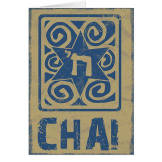 Judaika: Davidsstern Mit Chai im Blau Karte
