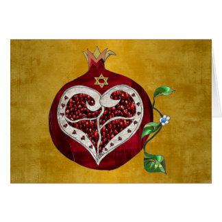 Judaika-Granatapfel-Herz Chanukka Rosh Hashanah Karte