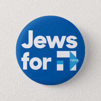 Juden für hebräischen blauen Knopf H Hillary Runder Button 5,1 Cm