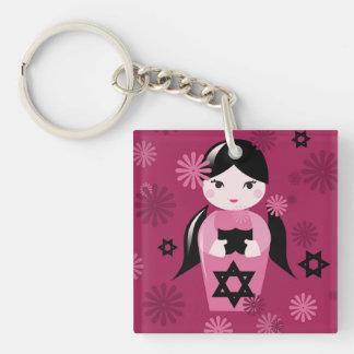 Jüdisches Geschenk-Schlüssel Kette-Daven Mädchen Schlüsselanhänger