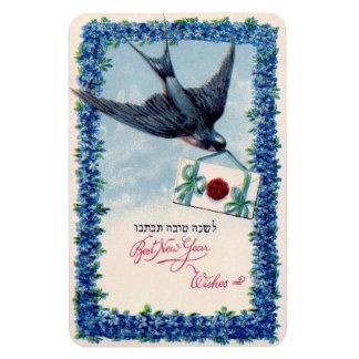Jüdisches neues Jahr Magnet