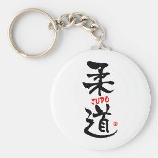 Judo-KANJI Standard Runder Schlüsselanhänger