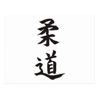 Judo Postkarte