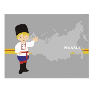 Junge in der traditionellen russischen Kleidung Postkarte
