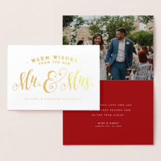 Jungvermähltenfolie Weihnachtskarte Folienkarte