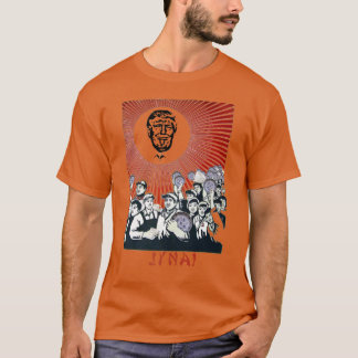 Jyna weil China! T-Stück T-Shirt