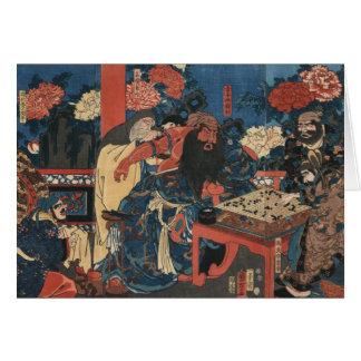 Kada Schleifstein O kezurite kan'u yakizu O ryōji  Grußkarte