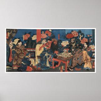 Kada Schleifstein O kezurite kan'u yakizu O ryōji  Poster