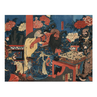Kada Schleifstein O kezurite kan'u yakizu O ryōji Postkarten