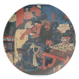 Kada Schleifstein O kezurite kan'u yakizu O ryōji  Teller