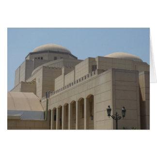 Kairo-Oper Karte