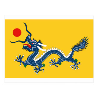 Kaiserliche gelbe Drache-Flagge, Qing Dynastie Postkarte