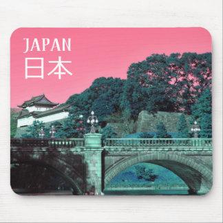 Kaiserpalast in Tokyo, Japan Mousepad