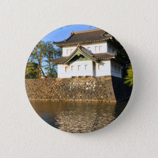 Kaiserpalast in Tokyo, Japan Runder Button 5,7 Cm