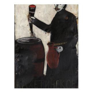 Kakhetian Wein durch Niko Pirosmani Postkarte