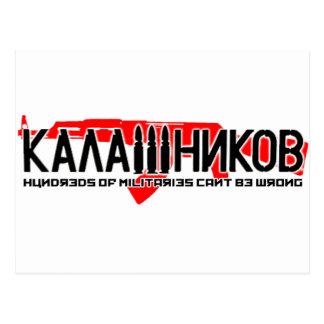 Kalaschnikow Ak-47 Postkarte
