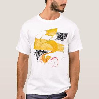 Kalligraphie-Art 3 T-Shirt