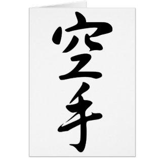 Kalligraphie des japanischen Wort-Karate Karte