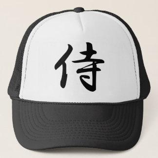 Kalligraphie für den japanischen Wort-Samurai im Truckerkappe
