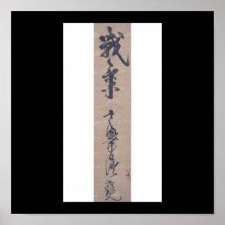Kalligraphie geschrieben von Miyamoto Musashi, C.  Poster