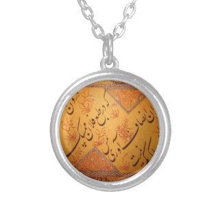 Kalligraphische Seite durch MIR Emad Hassani Versilberte Kette