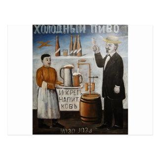 Kaltes Bier (Zeichen) durch Niko Pirosmani Postkarte