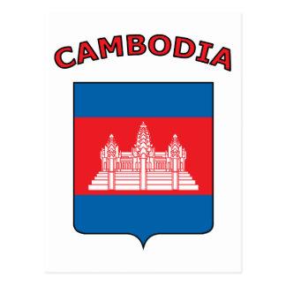 Kambodscha Postkarte