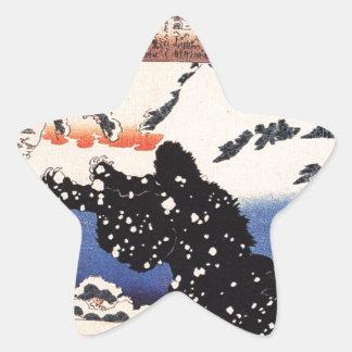 Kamei Rokuro und der schwarze Bär im Schnee Stern-Aufkleber