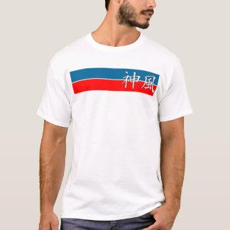 Kamikaze-Entwurf T-Shirt
