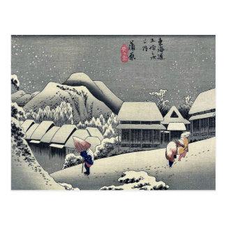 Kanbara durch Ando, Hiroshige Ukiyoe Postkarte