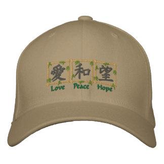 Kanji-Bambus Bestickte Mütze