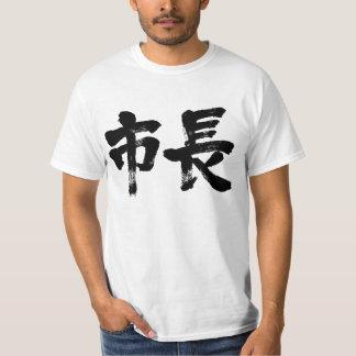 [Kanji] Bürgermeister T-Shirt