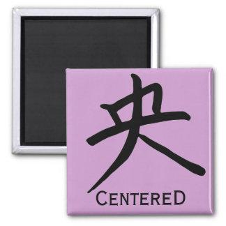 Kanji-Charakter für zentriertes Monogramm Quadratischer Magnet