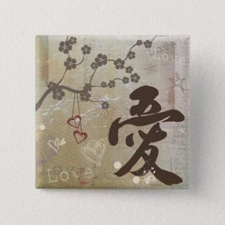 "Kanji-Entwurfs-""Liebe-"" Knopf Quadratischer Button 5,1 Cm"