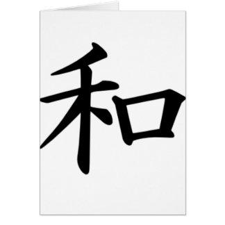 Kanji-Frieden Karte