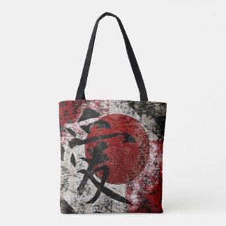 Kanji Peace Love & Hope #1 Tote