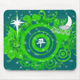 Kanji für Frieden-besonders anfertigen-Änderung Mousepads